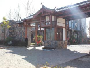 Lijiang Platinum Hotel - Lijiang