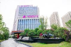Peony Harbor City Hotel, Xiamen
