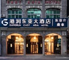 Gang Run East Asia Hotel, Guangzhou