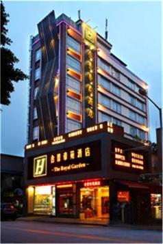 Royal Garden Hotel, Guangzhou