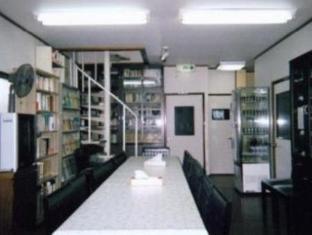 Shofusou Hotel Sendai / Matsushima - Library