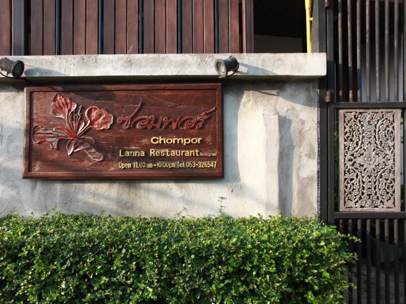チョンプー ランナ ホテル16