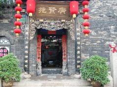 Pingyao Guang Xian Yuan Hotel, Jinzhong