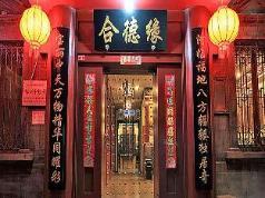 Beijing Hyde Courtyard Hotel, Beijing