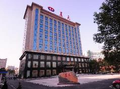 Zhangjiajie Chentian Hotel, Zhangjiajie