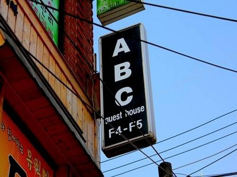 South Korea-ABC 게스트하우스 (ABC Guesthouse)