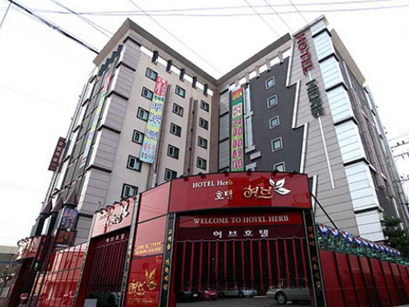 South Korea-허브 호텔 (Herb Hotel)