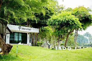 Doembang Villa Suphan Buri Suphan Buri Thailand