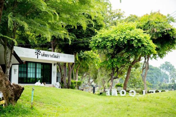 Doembang Villa Suphan Buri