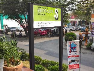 Sriprajuk Mansion 3 star PayPal hotel in Bangkok