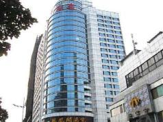 Huaweida Hotel, Guangzhou