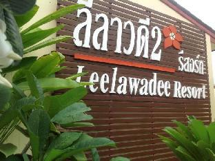 Leelawadee Resort 2 PayPal Hotel Hat Yai