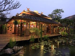 booking Chiang Mai VC@SUANPAAK Hotel & Serviced Apartment hotel