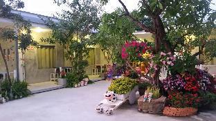 Ban P'Tor Resort
