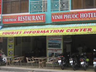 Vinh Phuoc Hotel Chau Doc (An Giang) - Exterior