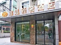 Ss Hotel West Yan'an Road Shanghai, Shanghai