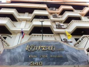 Chao Phya Grand Hotel 4 star PayPal hotel in Hat Yai