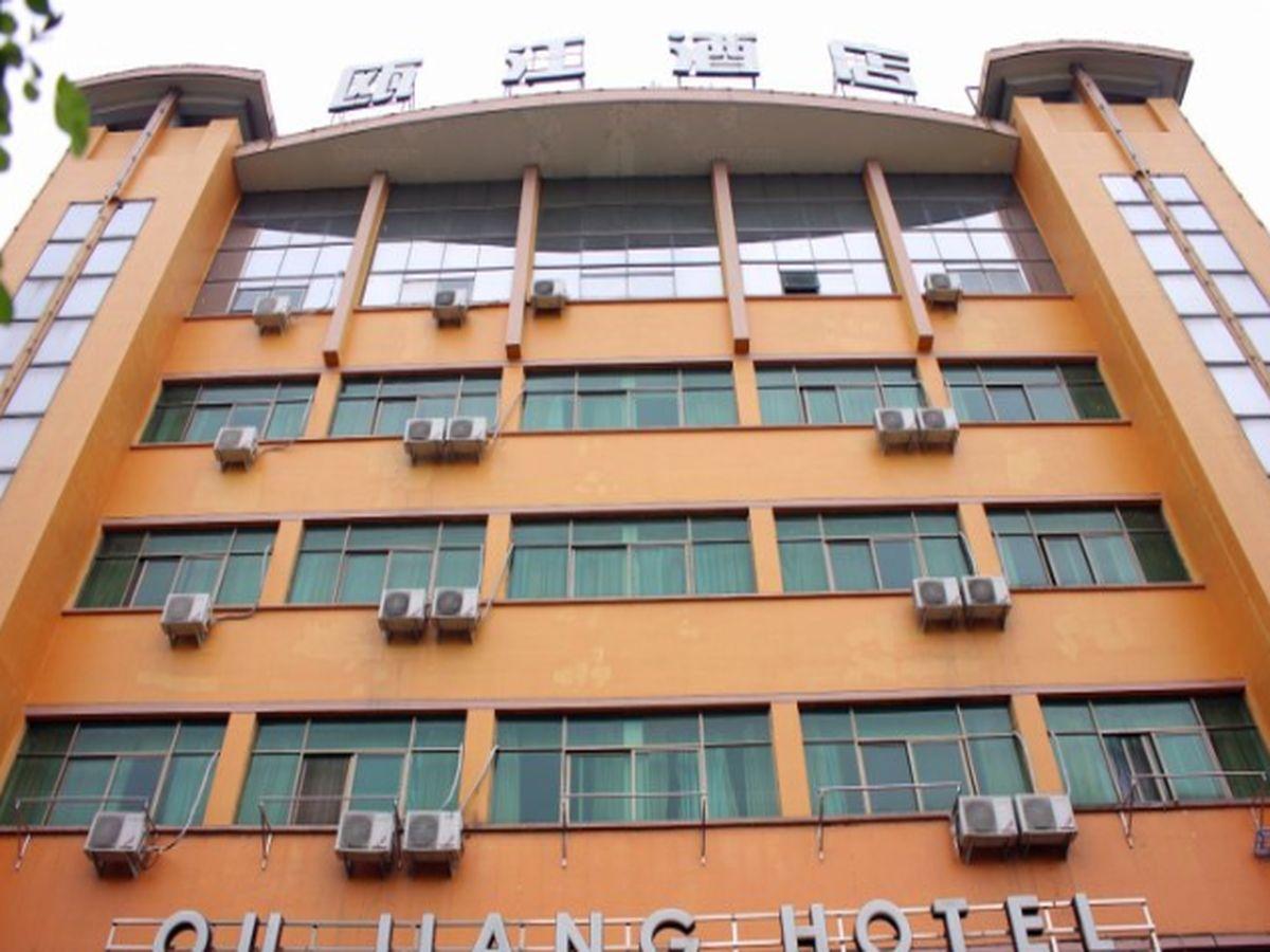 Yiwu Ou Jiang Hotel - Yiwu