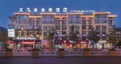 Yiwu QuanJi Hotel, Yiwu
