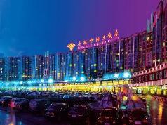 Empark Grand Hotel Beijing, Beijing