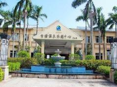 Guantang Hot Spring Resort Qionghai, Haikou