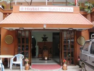 Hotel New Sahara Kathmandu - Entrance