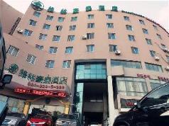 GreenTree Inn Shanghai Changyang Road Jiangpu Park Subway Station Business Hotel, Shanghai