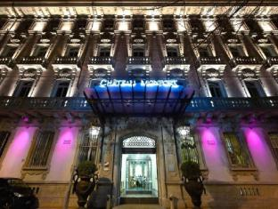 Chateau Monfort Hotel Milan - Exterior