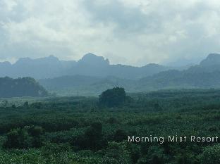 booking Khao Sok (Suratthani) Morning Mist Resort hotel