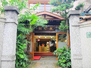 Ryokan Homeikan Honkan-Daimachi Annex