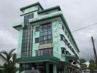 Hotel Hung Hung Kuching - Exterior