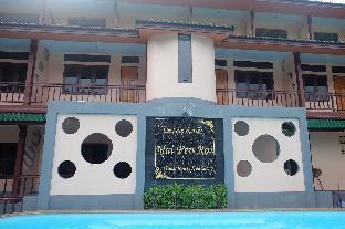 マイペンライ ゲストハウス Mai Pen Rai Guesthouse