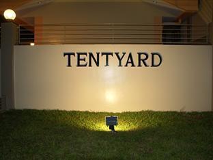 Tentyard Hotel - Pangpang - Sorsogon