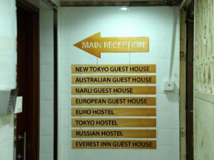 New Tokyo Hostel Hong Kong - Reception Entrance