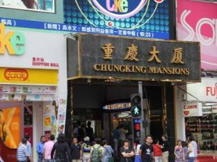 New Tokyo Hostel Hong Kong - Building Entrance