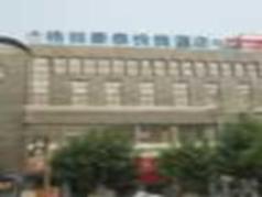 GreenTree Inn Jiangsu Suqian Sihong Renmin South Road Walking Street Express Hotel, Suqian