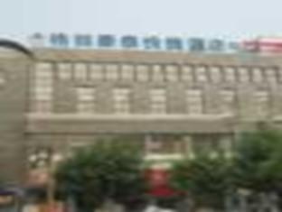 GreenTree Inn Jiangsu Suqian Sihong Renmin South Road Walking Street Express Hotel