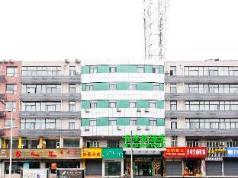 Vatica Hefei Yaohai District Linquan Road Anhui Big Market Hotel, Hefei