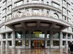 Chengdu Sovereign Hotel, Chengdu