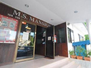 MS Mansion -