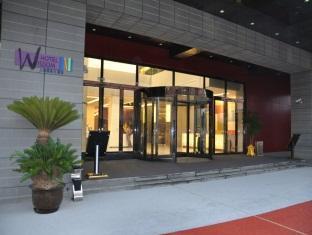 Wisdom Hotel Shanghai Shanghai - Exterior