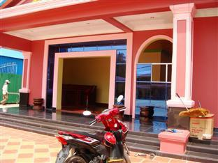 P-S Guesthouse