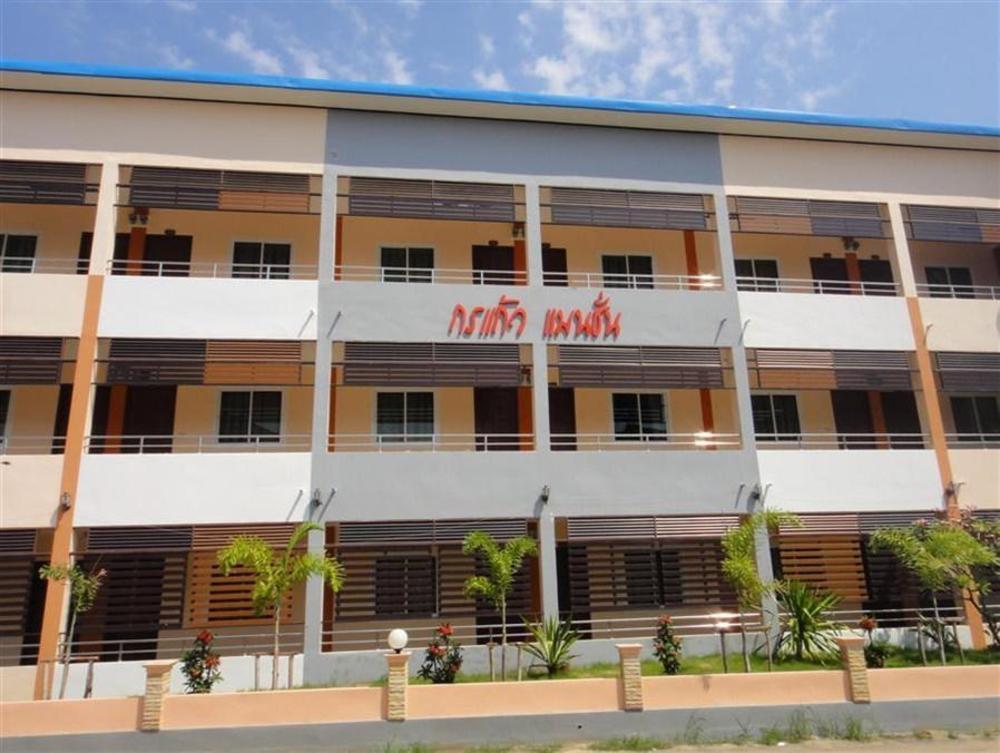Gongaew Mansion