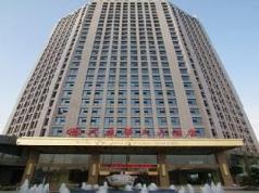 Changsha Xingwei Huatian Hotel, Changsha