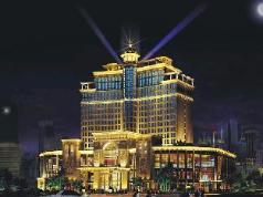 Hui Hua Garden Hotel, Dongguan