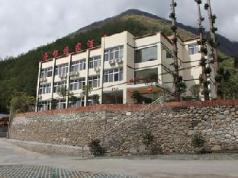 Hailuogou Yijiawenquan Hotel, Ganzi