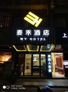 Suzhou My Hotel Shiquan Branch, Suzhou