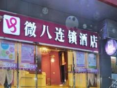 V8 Hotel (Jiaokou Branch), Guangzhou