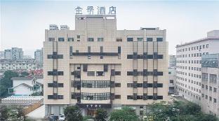 JI Hotel Anji Shengli West Road