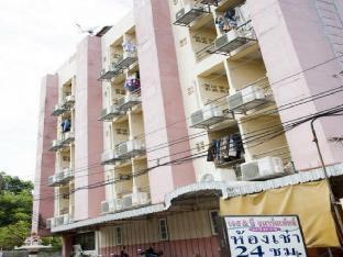 SB Apartment